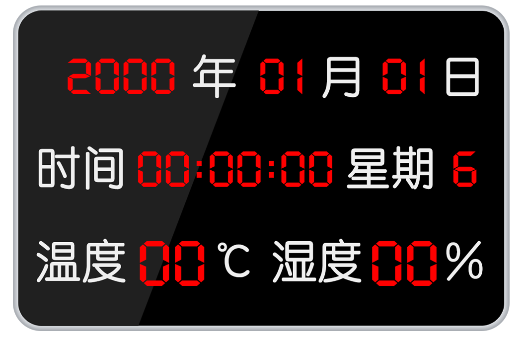 快鱼拾音器参数_快鱼温湿度显示屏-北京快鱼电子股份公司北京快鱼网络技术股份 ...
